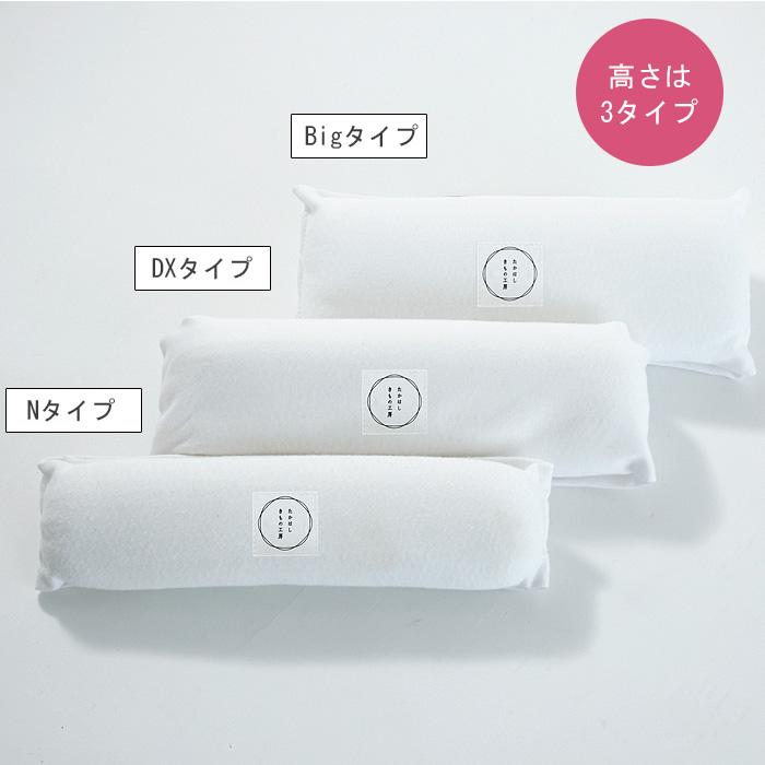 洗えるメッシュ帯枕 空芯才