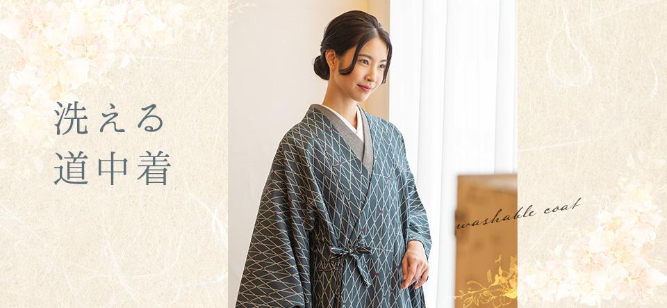 羽織・コート・ショール